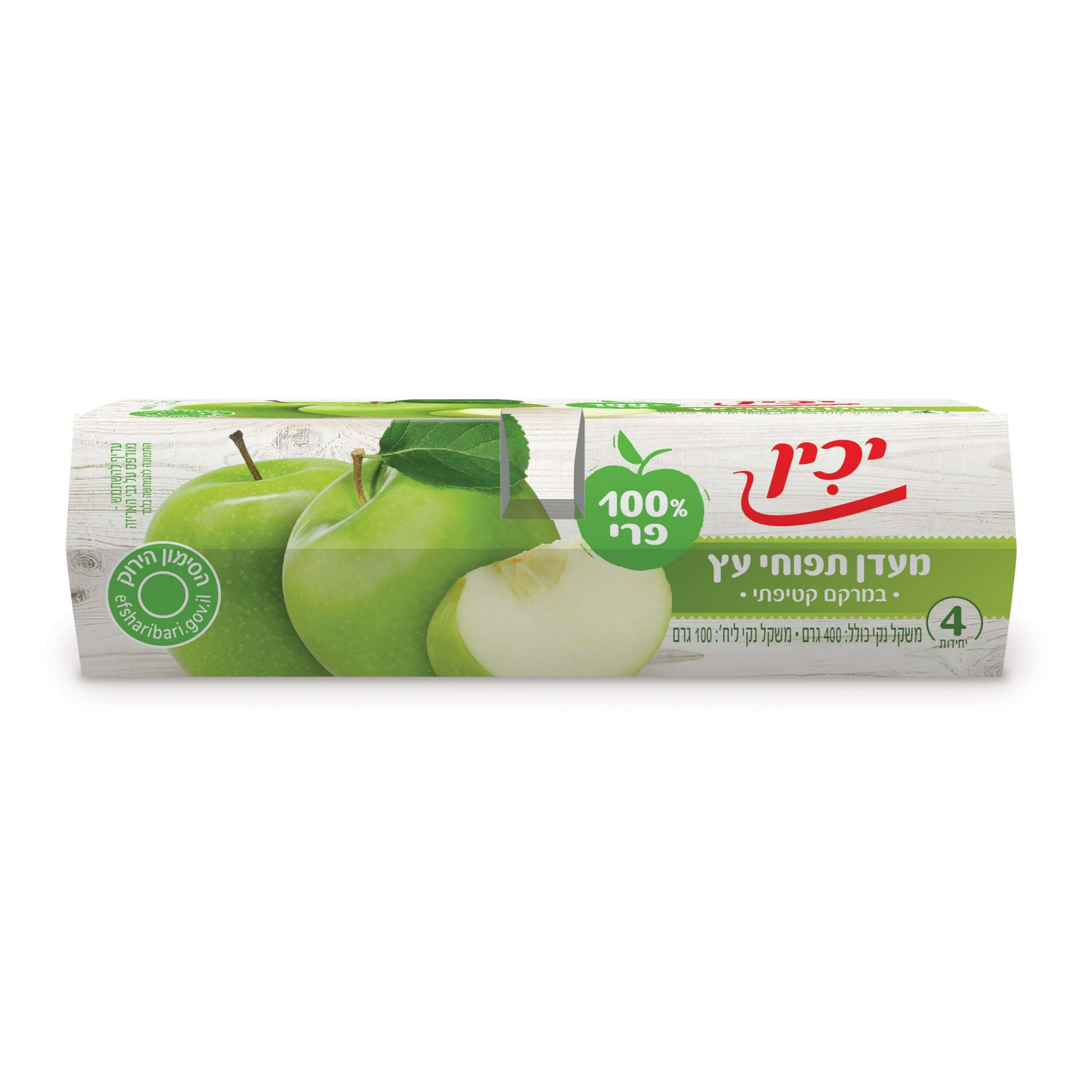 מעדן תפוחי עץ 100% פרי יכין 100גר מארז 4 יח'